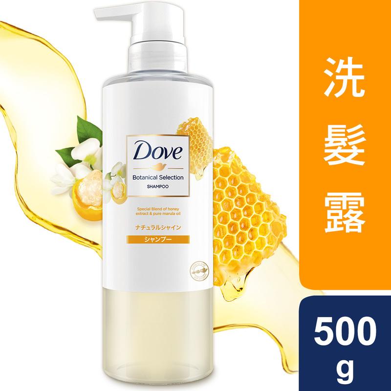 Dove Japan Botanical Selection Natural Shine Shampoo 500g