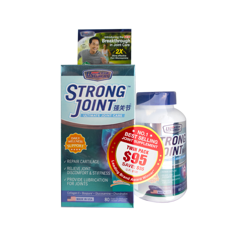 US Clinicals StrongJoint Twin Pack, 2x80s