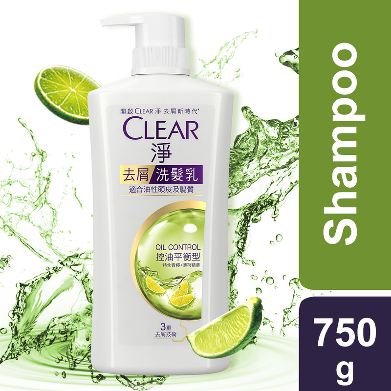 Clear Female Oil Control Shampoo 750mL