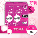 Kotex Comfort Sort Slim Wing 41CM 8pcs X2