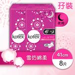 Kotex Comfort Sort Slim Wing 41CM 8pcsX2bags