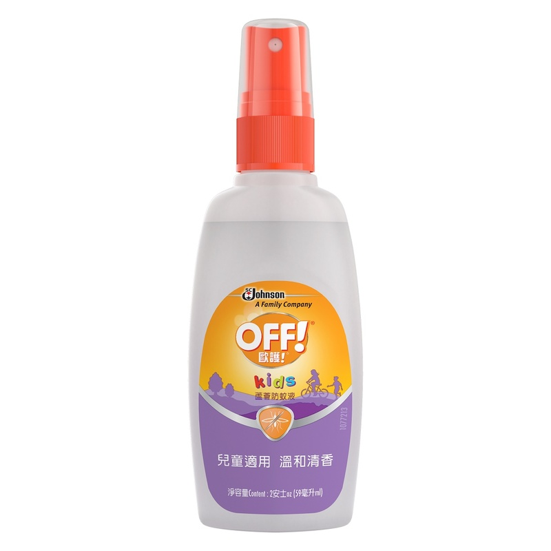Off! Repellent Pump 59mL