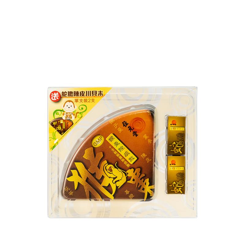 Wai Yuen Tong Hou Tsao 2 Boxes + She Dan 2 Bottles