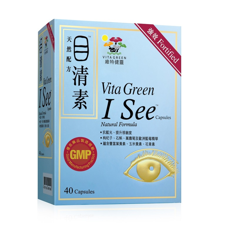 Vita Green Fortified I See 40pcs