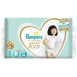 Pampers Ichiban Pants XL Trial 32 packs-F