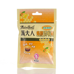 Madame Pearl's Herbal Candy (Bee Propolis) 8pcs