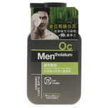 Mentholatum Men Amazon Clay Wash 150mL