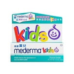 Mederma For Kids 20g