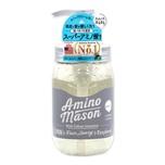 Amino Mason Smooth Shampoo 450mL