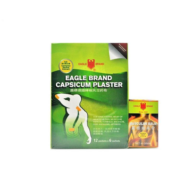 Eagle Capsicum Plaster, 12x6 sachets + Muscle Balm, 40g