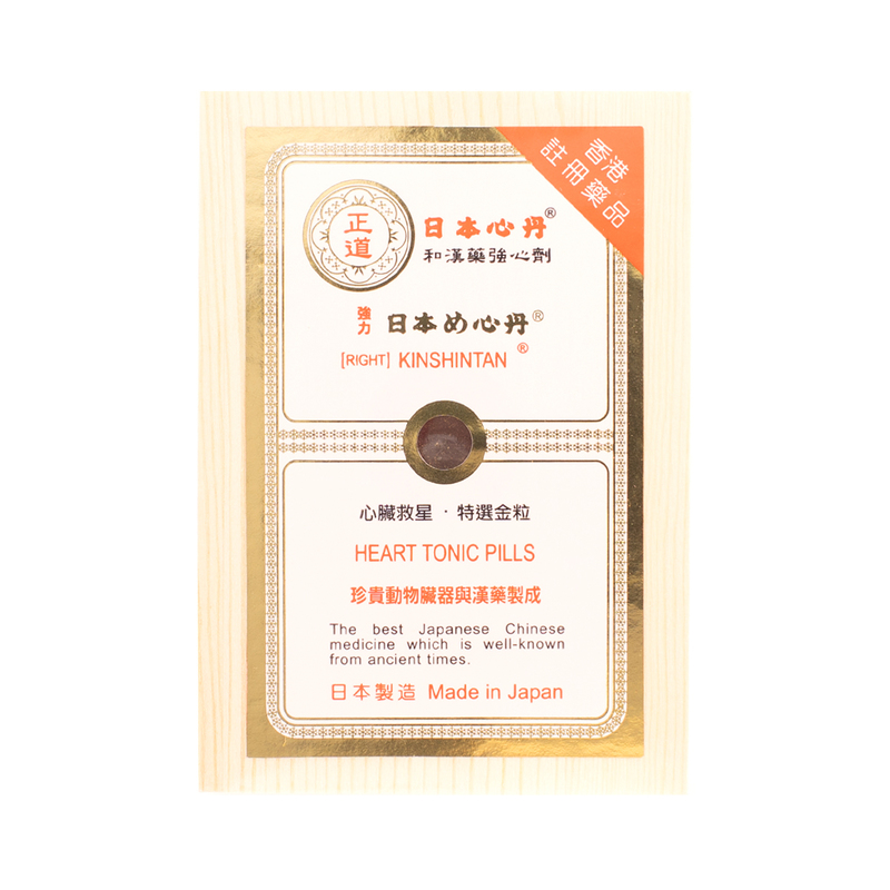 Right Kinshintan Heart Tonic Pills 100pcs