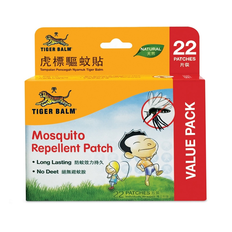 Tiger Balm Mosquito Repellent Patch Value Pack