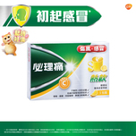 Panadol Lemon Cold And Flu Hot Remedy 5 Sachets