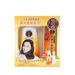 50 Megumi Moist Shampoo 400mL & Essence 160mL Pack