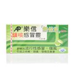 Advance Neosed Cough Tablets 15pcs