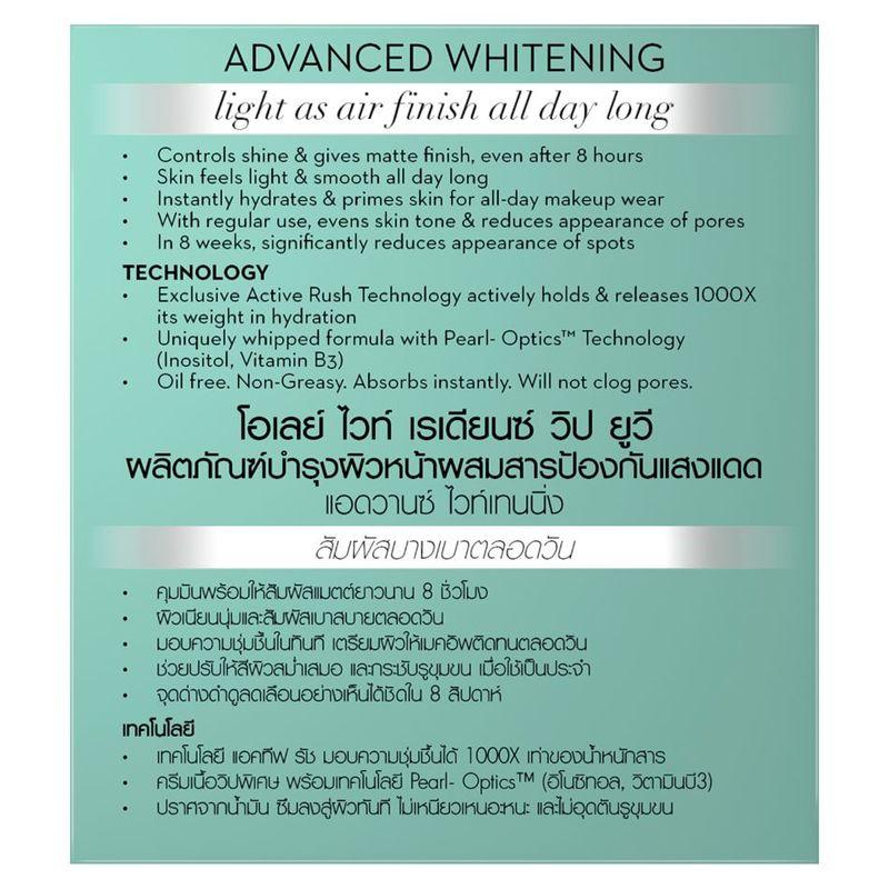 Olay Whips UV White Radiance, 50g