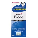 Biore Men Pore Pack 10pcs