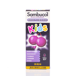 Sambucol Black Elderberry Kids Immunity Enhancer 120mL