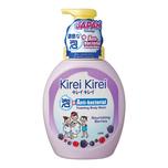 Kirei Kirei Anti-bacterial Foaming Body Wash Nourishing Berries, 900ml
