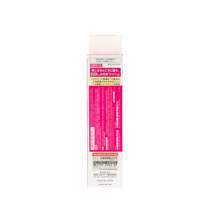 Be Cura Anti-Spot Target Ointment 30g