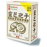 Bio World Ganoderma Lucidum Spore Ex 72 Tablets