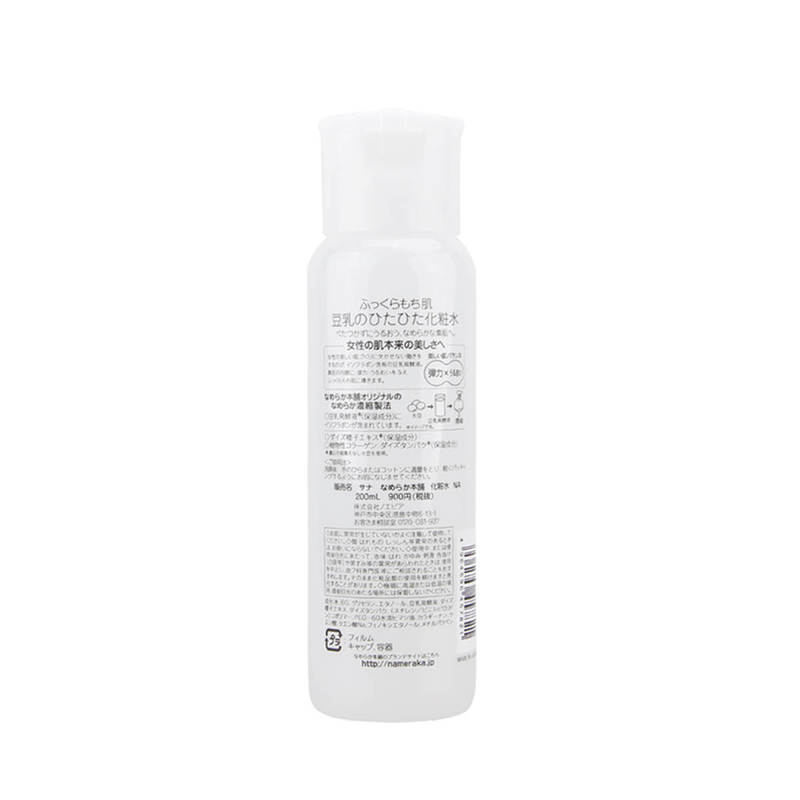 Sana Soy Milk Moisture Toner (Light) 200mL