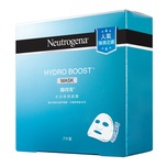 Neutrogena Hydro Boost Mask 7pcs