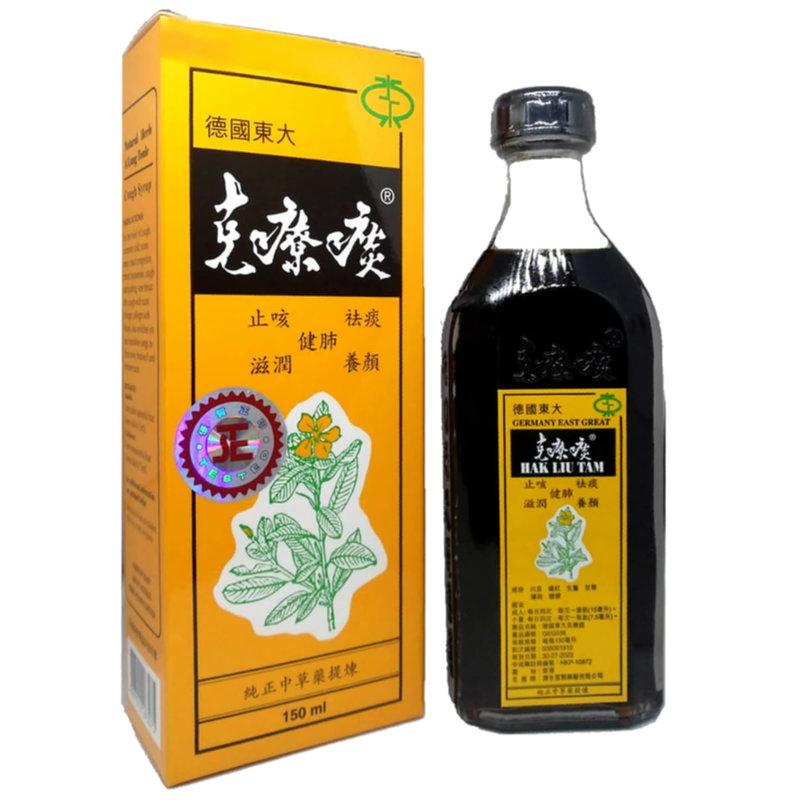Hak Liu Tam Syrup 150mL