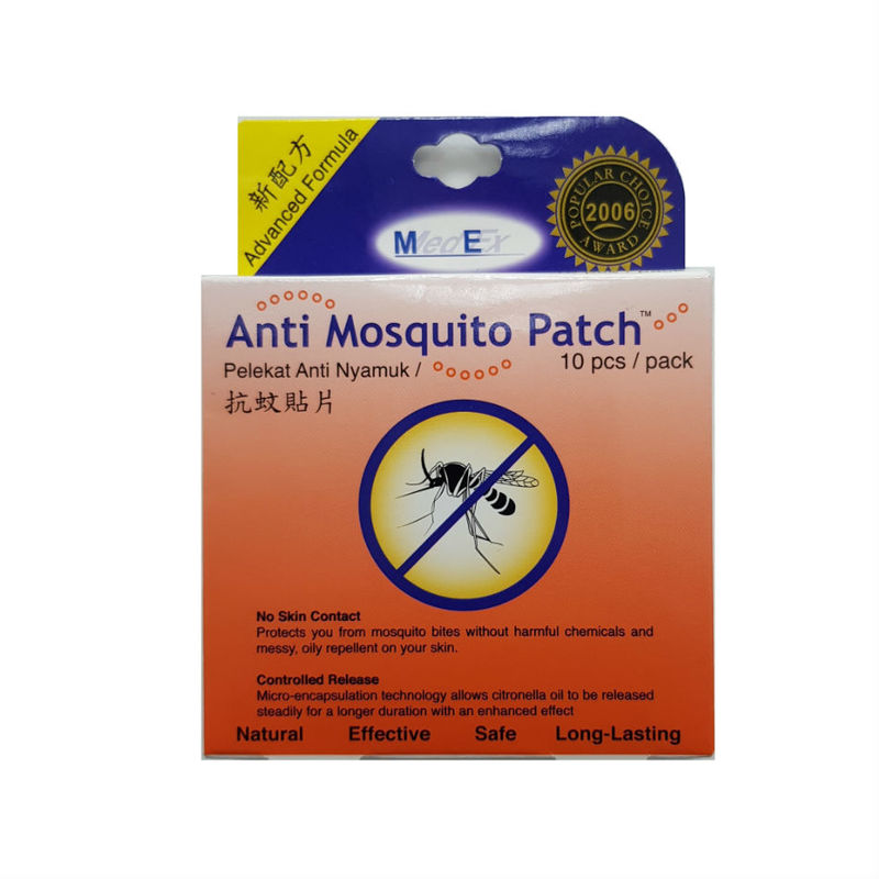 Yong Shin Anti-mosquito Patch, 10pcs