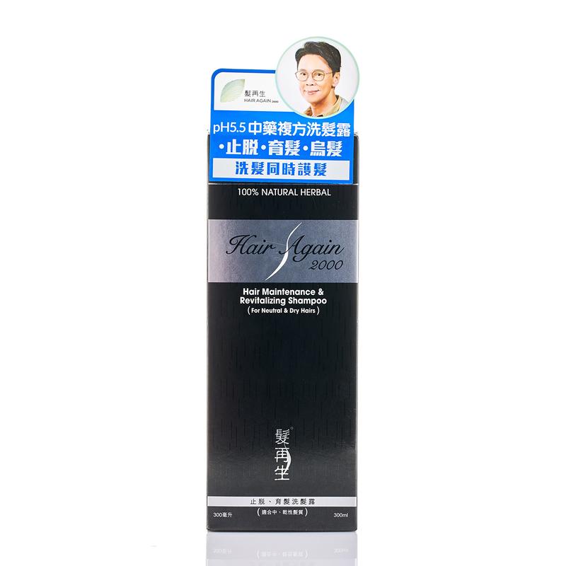 Hair Again 2000 Hair Maintenance And Revitalizing Shampoo (For Neutral And Dry Hair) 300mL
