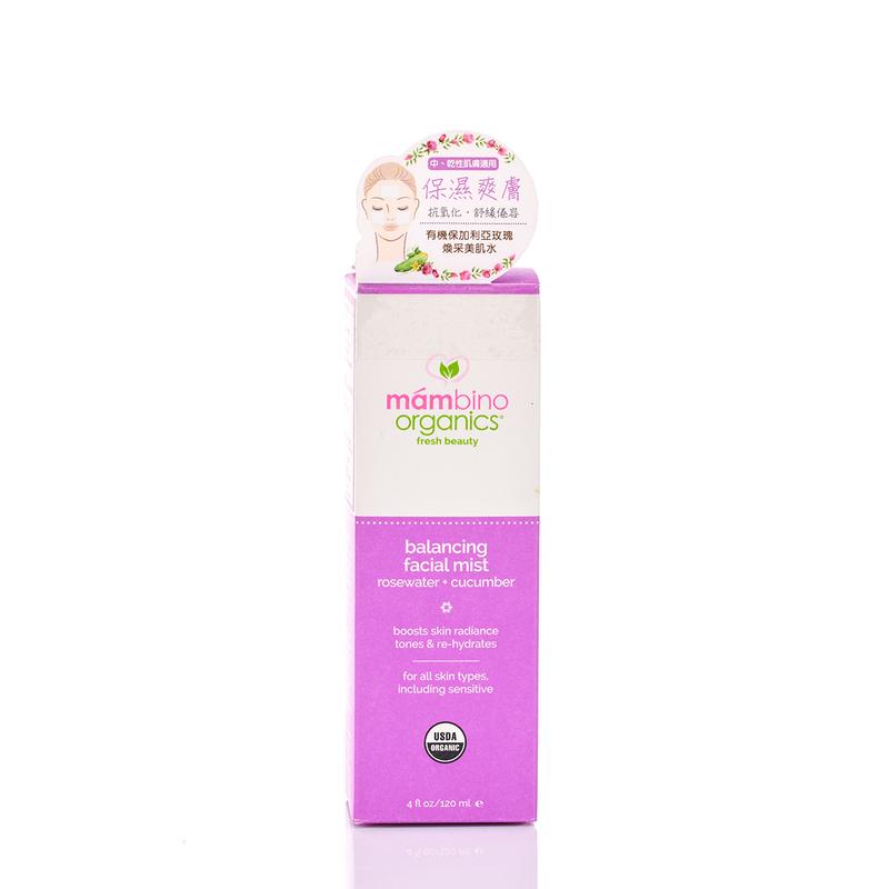 Mambino Organics Balancing Facial Mist 120mL