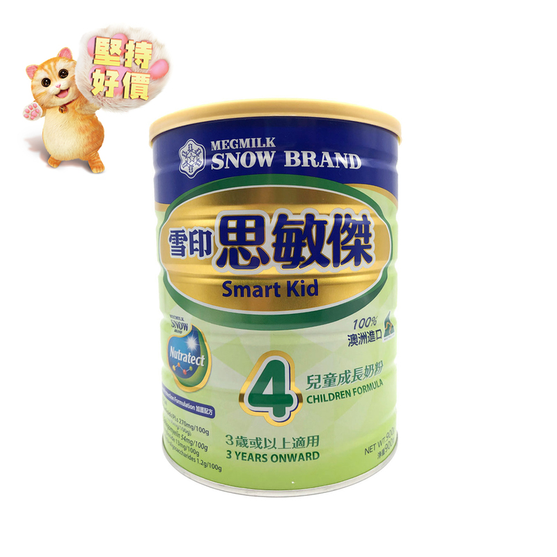 Snow Brand Smart Kid 4 Children Formula 900g