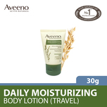 Aveeno Daily Moisturizing Lotion, 30g