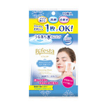 Bifesta Cleansing Sheets Brightup, 10pcs