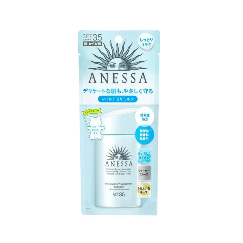 Anessa Moisture UV Sunscreen Mild Milk SPF35 PA+++ 60mL