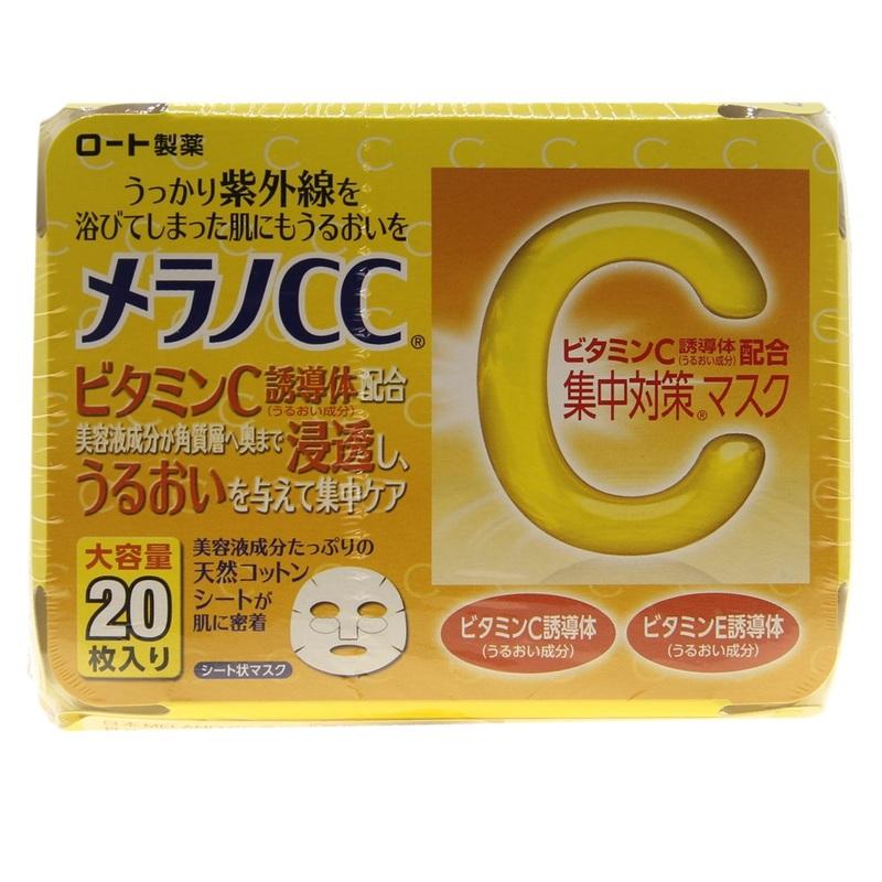 Mentholatum Melano CC Bright Vitamin C Mask 20pcs