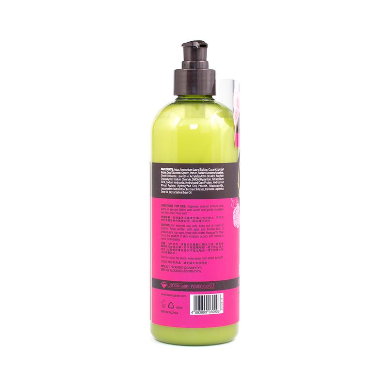 Botaneco Garden Co&R-Smoothening Body Wash 500mL