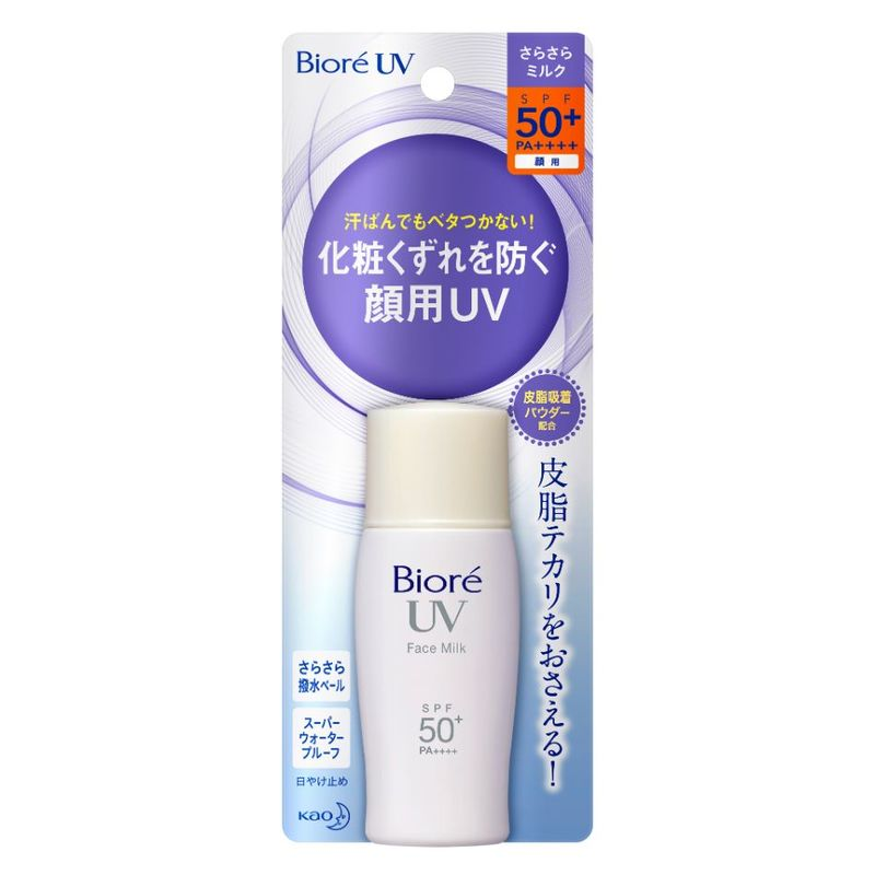 Biore UV Perfect Face Milk SPF 50+, 30ml