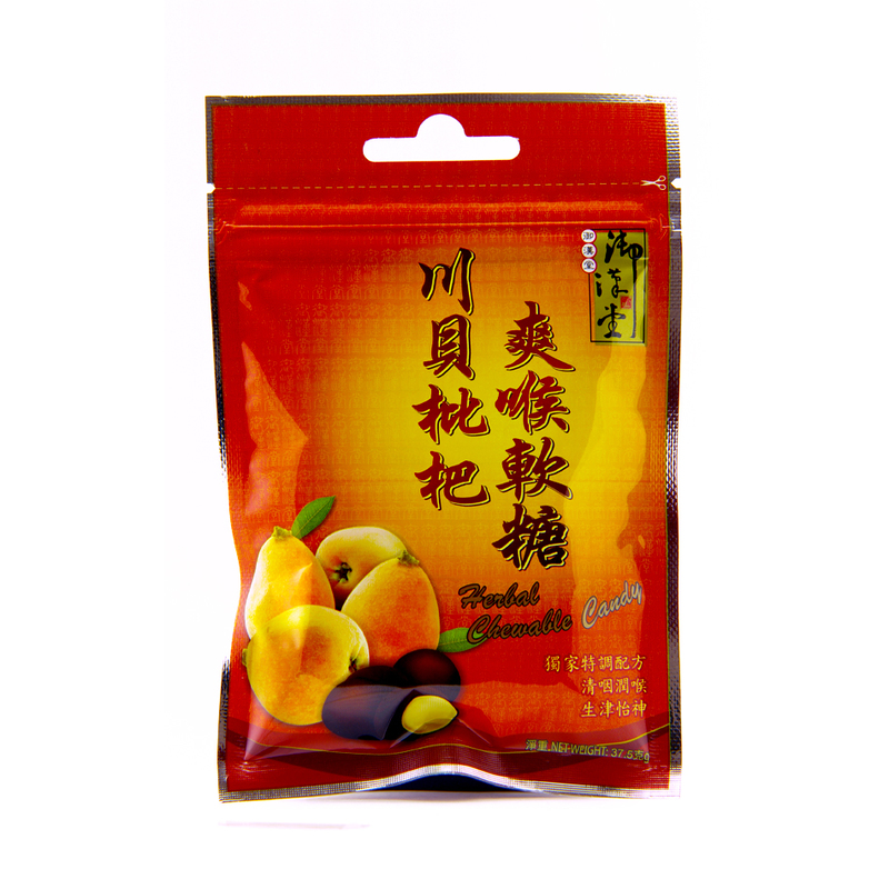Yue Hon Tong Herbal Chewable Candy Orange, 37.5g