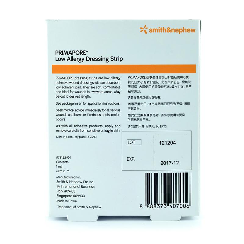 Smith & Nephew Primapore Low Allergy Dressing Strip 6cmx1m