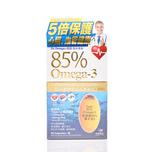 Dr.Omega™ 85% Pharmaceutical Grade Omega-3 Fish Oil Capsule 90 Capsules
