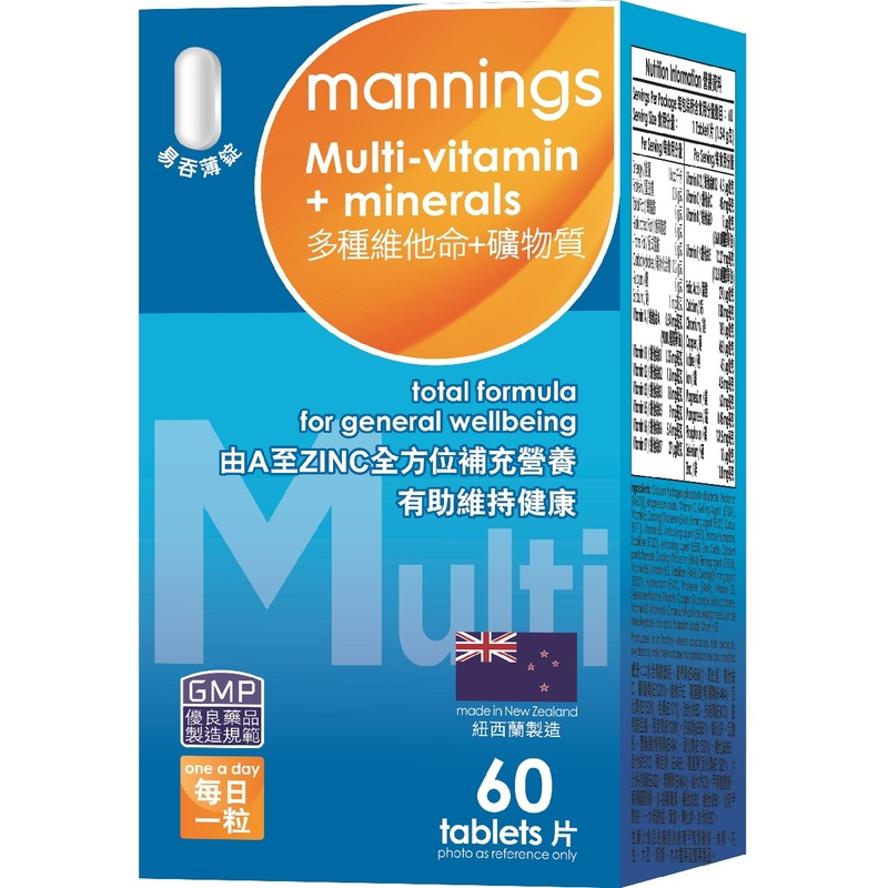 Mannings Vitamin&Minerals 60pcs