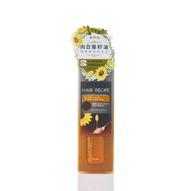 Hair Recipe Sunflower Seed oil Booster Treament 30mL