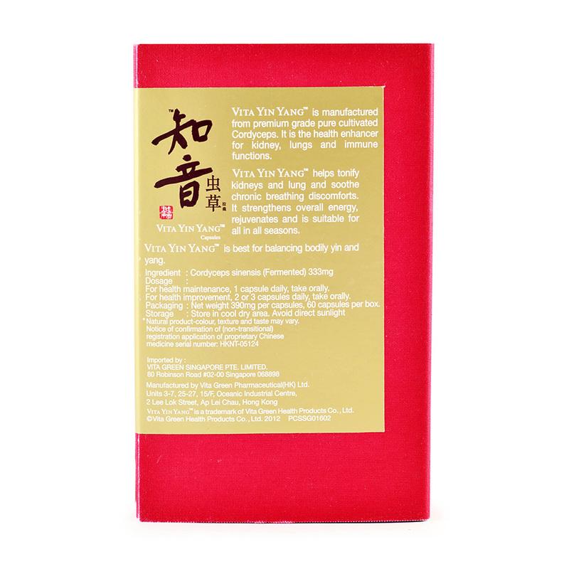 Vita Green Yin Yang, 60 capsules