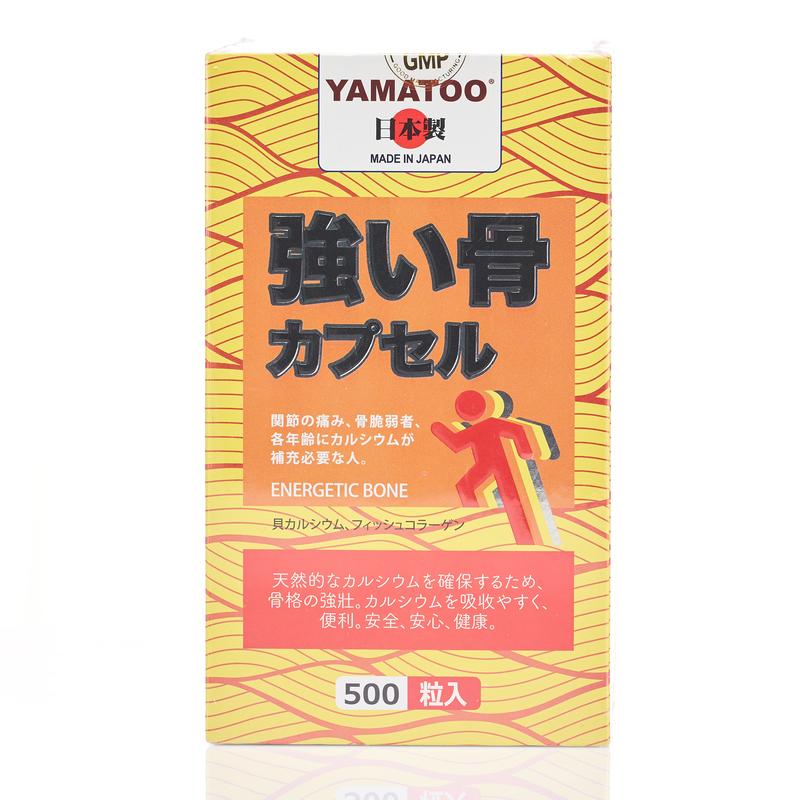 YAMATOO Energetic Bone-500pcs