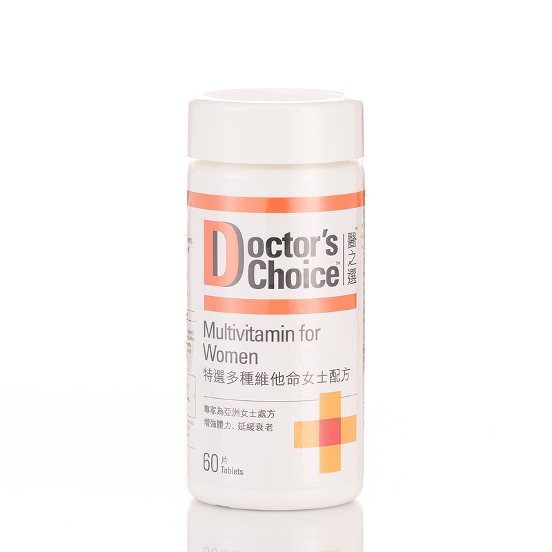 Doctor's Choice Multivitamin For Women 60pcs