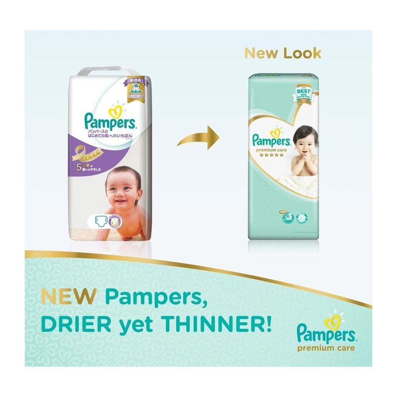 Pampers Silk Diaper M, 48