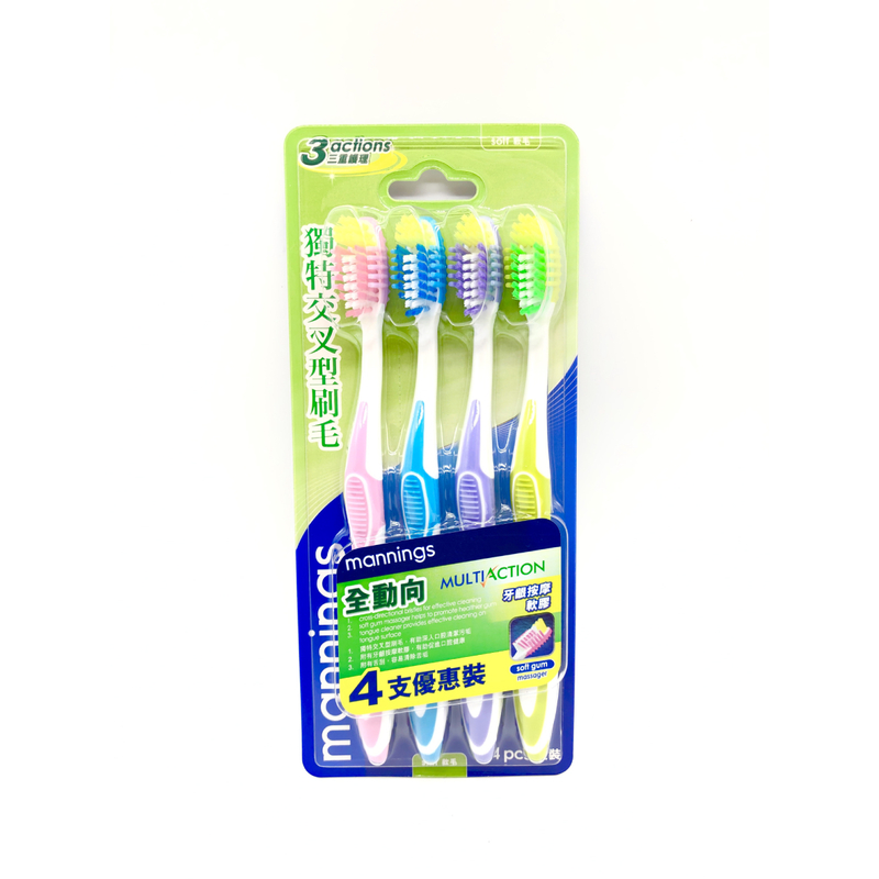 Mannings Multi-Action Toothbrushx4pcs