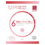 Dr Jou 6 Essence Hyaluronic Acid Whitening Mask 5 Sheets (Red)