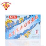 Ma Pak Leung Hou Cho Powder 6 bottles